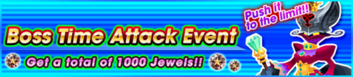 Event - Boss Time Attack Event 3 banner KHUX.png