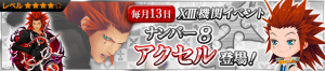 Event - XIII Event - Number 8 JP banner KHUX.png