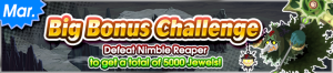 Event - Big Bonus Challenge (March 2020) banner KHUX.png