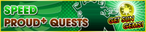 Event - Speed Proud+ Quests banner KHUX.png