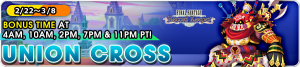 Union Cross - Final Fantasy Record Keeper banner KHUX.png