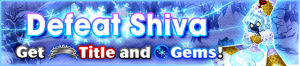 Event - Defeat Shiva! 2 banner KHUX.png