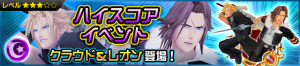 Event - High Score Challenge 34 JP banner KHUX.png