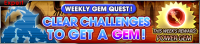 Event - Weekly Gem Quest banner KHUX.png