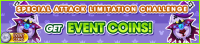 Event - Special Attack Limitation Challenge banner KHUX.png