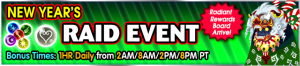 Event - Weekly Raid Event 109 banner KHUX.png
