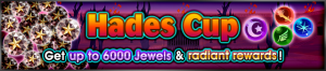 Event - Hades Cup 6 banner KHUX.png