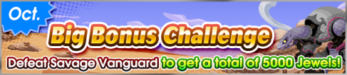 Event - Big Bonus Challenge (October 2019) banner KHUX.png