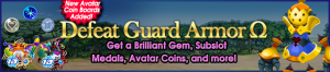 Event - Defeat Guard Armor Ω banner KHUX.png