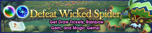 Event - Defeat Wicked Spider banner KHUX.png