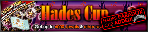 Event - Hades Cup 5 Paradox banner KHUX.png