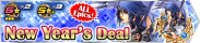 Shop - New Year's Deal 3 banner KHUX.png