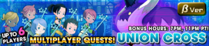 Union Cross β Ver banner KHUX.png