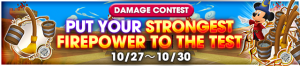 Event - Damage Contest 2 banner KHUX.png
