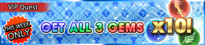 Special - VIP Get All 3 Gems x10! banner KHUX.png