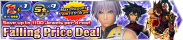 Shop - Falling Price Deal 4 banner KHUX.png