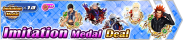 Shop - Imitation Medal Deal 5 banner KHUX.png