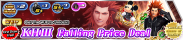 Shop - VIP KHIII Falling Price Deal banner KHUX.png
