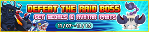 Event - Defeat the Raid Boss - Get Medals & Avatar Parts banner KHUX.png