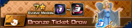 Shop - Bronze Ticket Draw banner KHUX.png