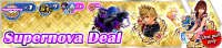 Shop - Supernova Deal 9 banner KHUX.png