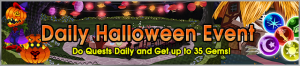 Event - Daily Halloween Event banner KHUX.png