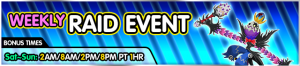Event - Weekly Raid Event 24 banner KHUX.png