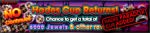 Event - Hades Cup 3 Paradox banner KHUX.png