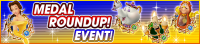 Event - Medal Roundup! Event! banner KHUX.png