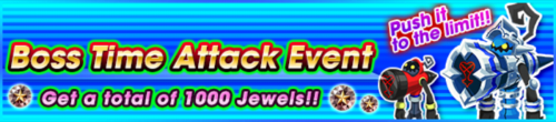 Event - Boss Time Attack Event 4 banner KHUX.png