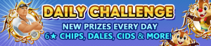 Event - DAILY CHALLENGE banner KHUX.png