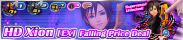 Shop - HD Xion (EX) Falling Price Deal banner KHUX.png