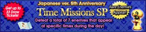 Event - Time Missions SP 5 banner KHUX.png