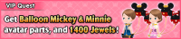 Special - VIP Get Balloon Mickey & Minnie avatar parts, and 1400 Jewels! banner KHUX.png