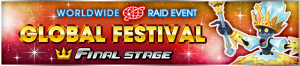 Event - Global Festival Raid Event banner KHUX.png