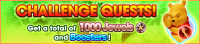Event - Challenge Quests! banner KHUX.png