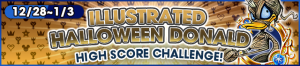 Event - High Score Challenge 32 banner KHUX.png