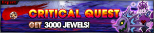 Event - Critical Quest banner KHUX.png