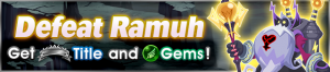 Event - Defeat Ramuh! 2 banner KHUX.png