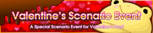 Event - Valentine's Scenario Event banner KHUX.png