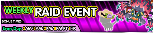 Event - Weekly Raid Event 30 banner KHUX.png