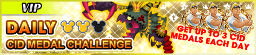 Special - VIP Daily Cid Medal Challenge banner KHUX.png