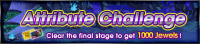 Event - Attribute Challenge banner KHUX.png