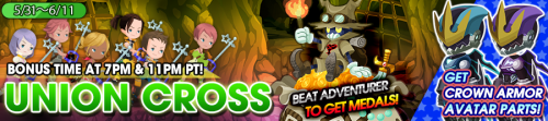 Union Cross - Beat Adventurer to Get Medals! banner KHUX.png