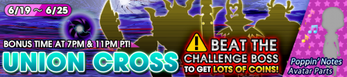 Union Cross - Beat the Challenge Boss to Get Lots of Coins! 2 banner KHUX.png