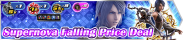 Shop - Supernova Falling Price Deal 4 banner KHUX.png