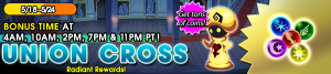 Union Cross 9 banner KHUX.png