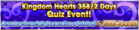 Event - Kingdom Hearts 358-2 Days Quiz Event! banner KHUX.png