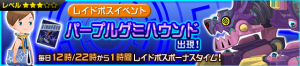 Event - Monthly Raid Event! 19 JP banner KHUX.png