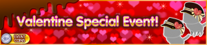 Event - Valentine Special Event! banner KHUX.png